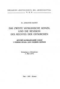 book-2628