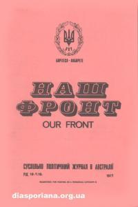 book-2629
