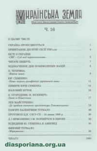 book-2630