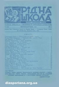book-2633
