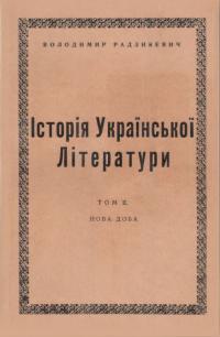book-2638