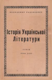 book-2639