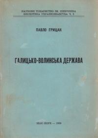 book-2640