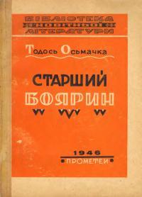 book-2651