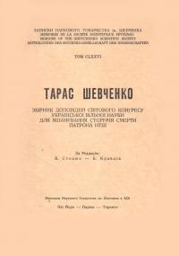 book-2653
