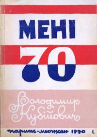 book-2656
