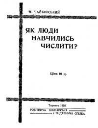 book-2665