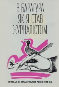 book-2666