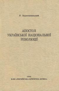 book-267