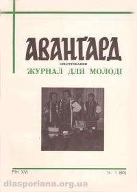 book-2672