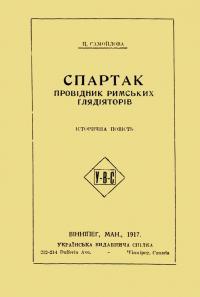 book-2677
