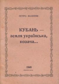 book-2680