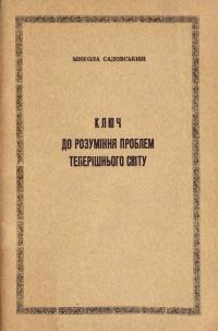 book-2681