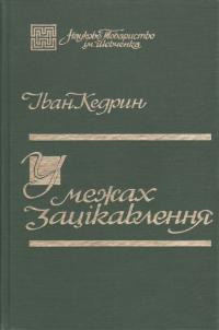 book-2682