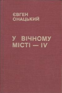 book-2683