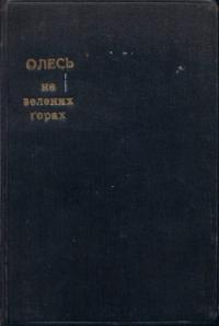 book-2684