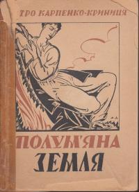 book-2685