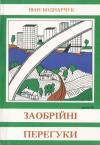 book-2687