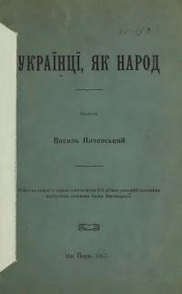 book-269