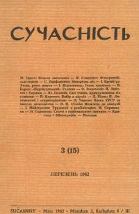 book-2693