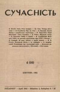book-2694
