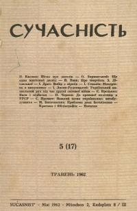 book-2695
