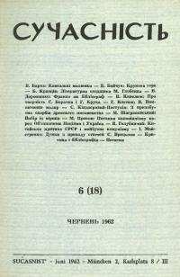 book-2696