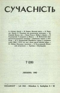 book-2697