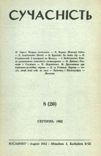 book-2698