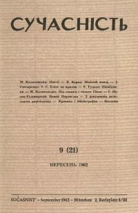 book-2699