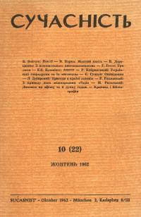 book-2700