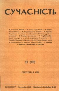 book-2701