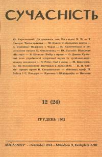 book-2702