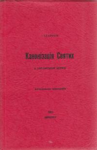 book-2704