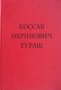 book-2705