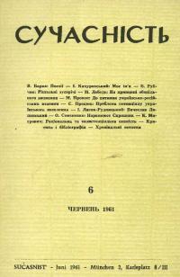 book-2709