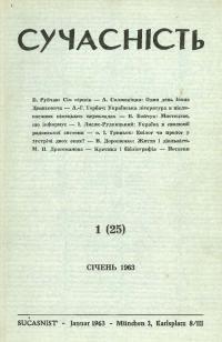 book-2712