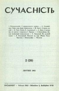 book-2713