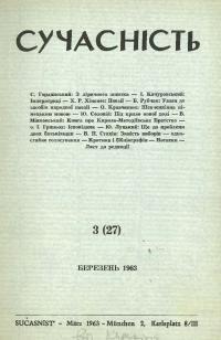 book-2714