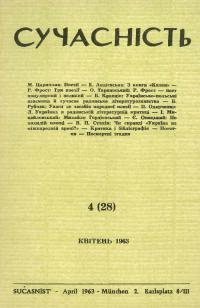 book-2715