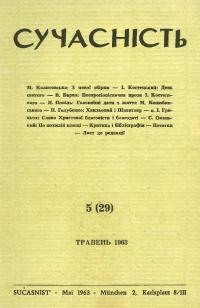 book-2716