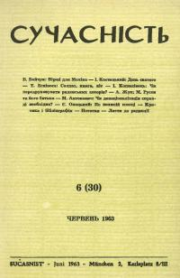 book-2717