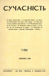book-2718