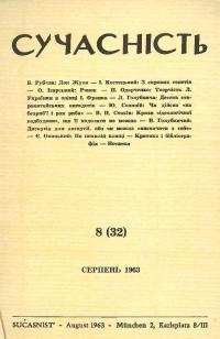 book-2719