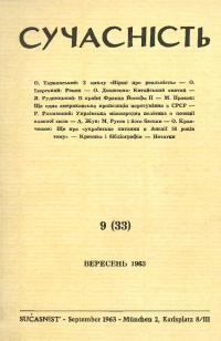 book-2720