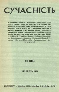 book-2721