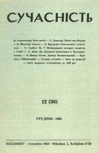book-2723