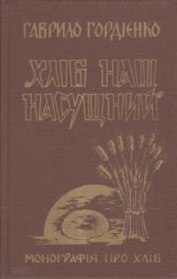 book-2725