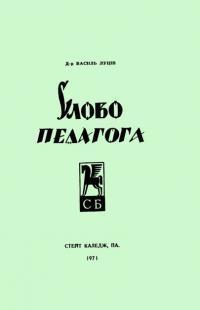 book-2726