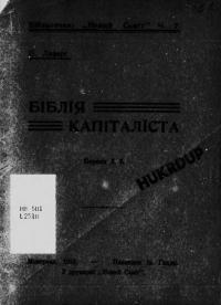book-2728